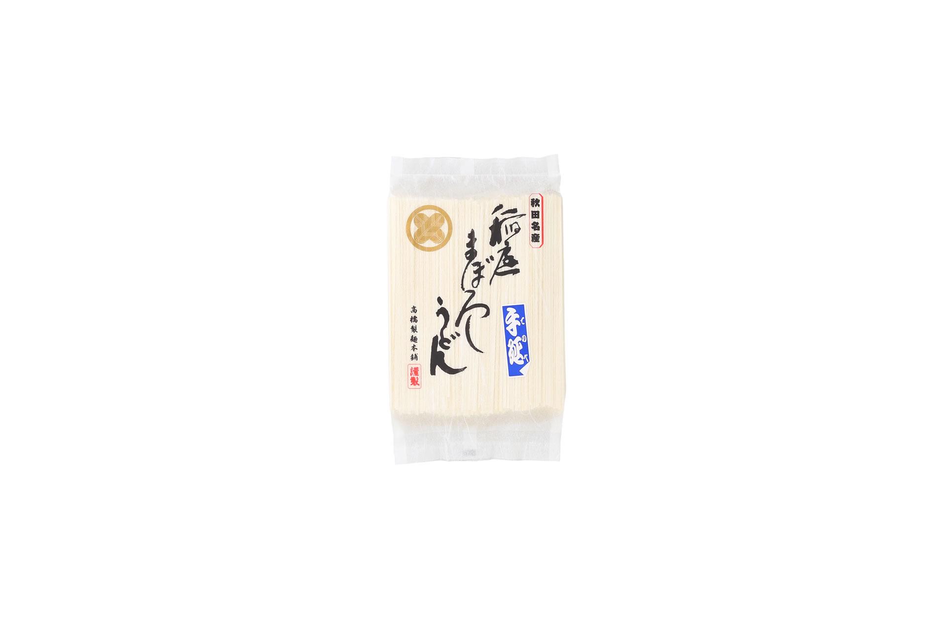 短麺500g入り (4~5人分)