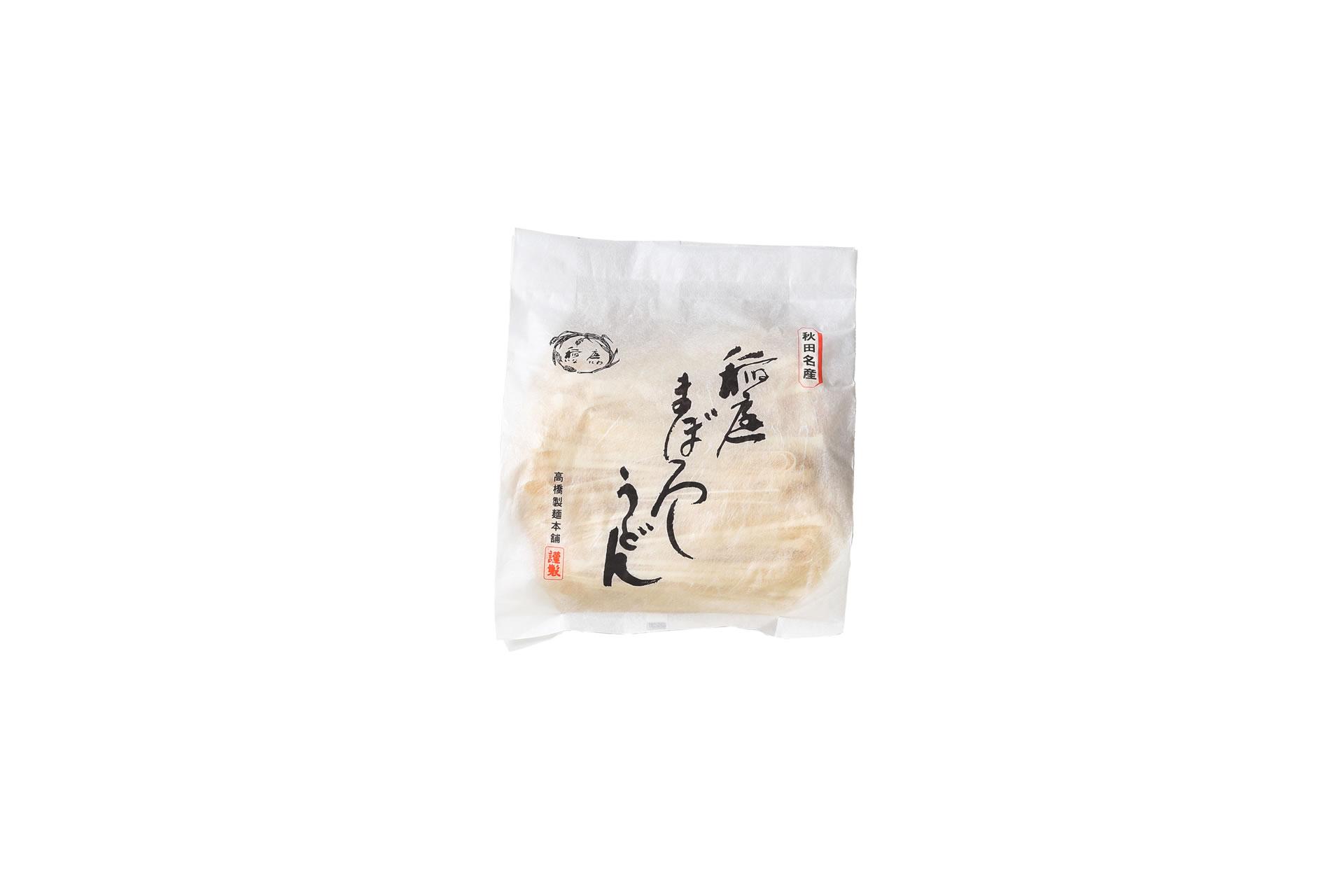 曲麺450g入り (4~5人分)